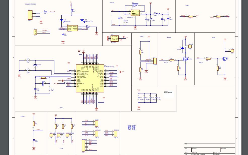 使用单片机设计的智能奶瓶电路原理图免费下载