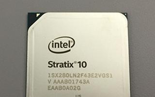 intel发布可编程四核A53的FPGA芯片