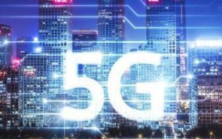 5G将为VR/AR的发展带来新的机遇
