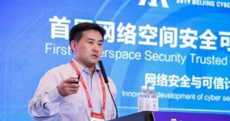 伍海桑:有信心应对5G时代网络安全挑战