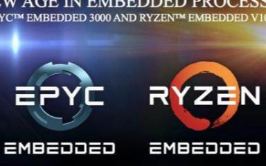 AMD将进入高性能嵌入式处理器的新时代