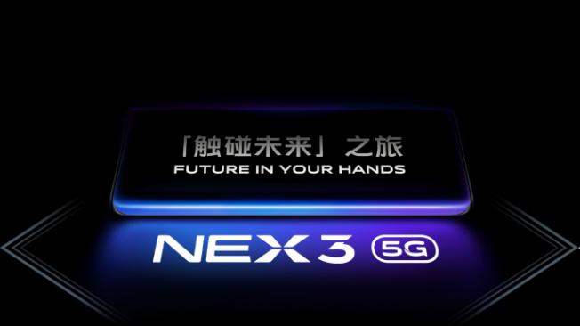vivo NEX 3跨国之旅,完成名为触碰未来之旅的挑战