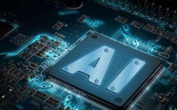 上海人工智能核心企业突破1000家、泛人工智能企业超过3000家