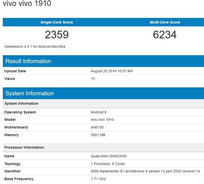 vivo 1910新機曝光搭載驍龍675處理器配備6GB內存和安卓9 Pie操作系統