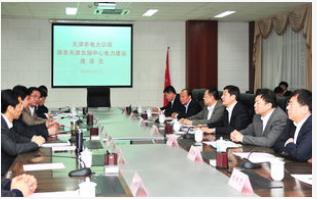 国网天津市电力公司在滨海地区正在大力推进两网融合综合示范工程