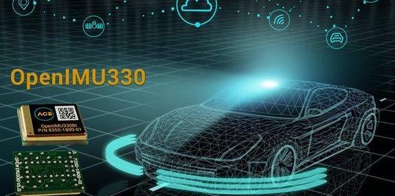 新纳传感推出基于MEMS的全新产品OpenIMU330