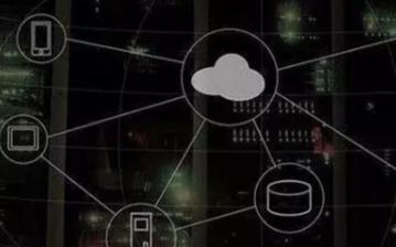 云存儲加上云服務必將開創一個嶄新的未來