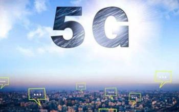 距离5G无线网的全面覆盖还需要多久
