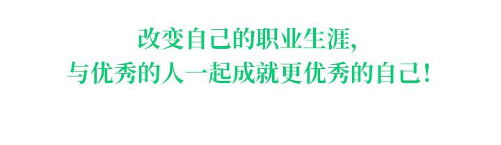北京大学集成电路研修班详情页_17.jpg