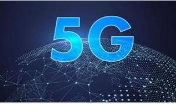 华为发布了最新版的5G网络安全白皮书