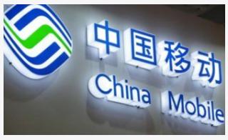 四川移动联合华为共同发布了5G立体组网方案