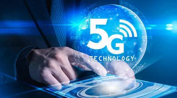 推迟5G商用放号意味着什么?5G究竟到了哪一步?