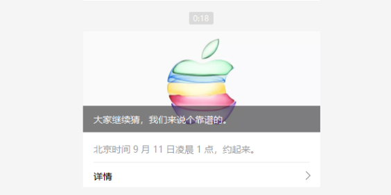 iPhone11新配色,是不是在暗示一些新的功能呢?