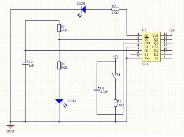 关于模拟电路中的按钮自锁开关