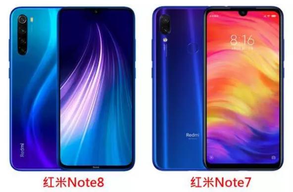 紅米Note8系列相比Note7系列,有哪些提升?
