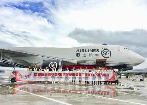 順豐航空正式迎來了第二架B747-400ERF飛機