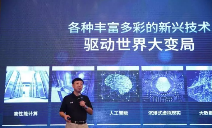 推进并全面展示AMD EPYC空前壮大的产业链支...