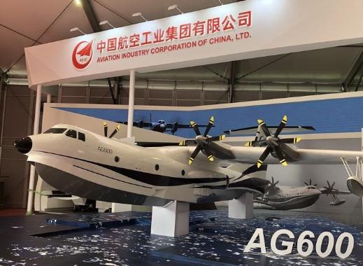 我國自主研制的首款大型水陸兩棲飛機鯤龍AG600亮相2019莫斯科航展
