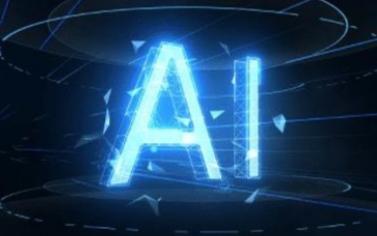 百度智能云在人工智能工业化的野心