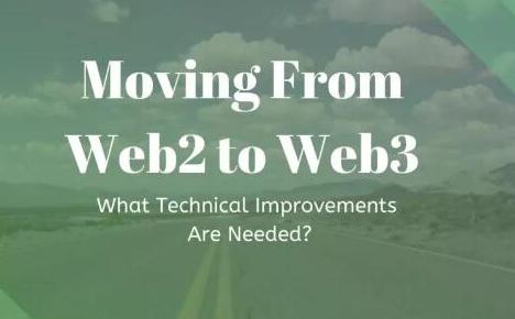 Web1.0与Web2.0和Web3.0的本质区...