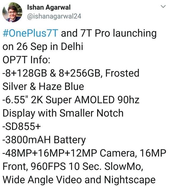 一加7T配置信息曝光搭載驍龍855 Plus配備3800mAh電池刷屏率為90Hz