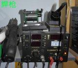 制作一个8X8X8光立方的详细资料和程序概述