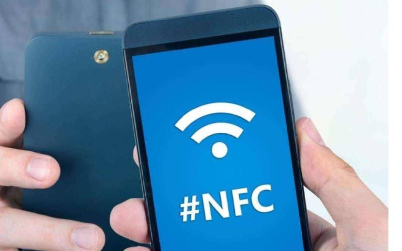 手機的NFC功能到底有什么用處呢?能不能復制小區的門禁卡