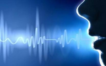 德累斯頓工業大學在人類語音識別領域的創新