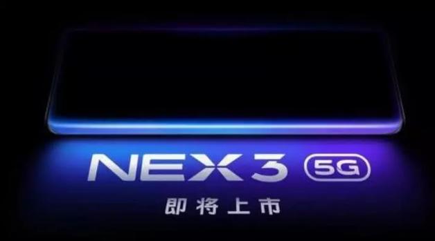vivo NEX3 5G版究竟凭什么冲出包围?下面四点才是关键