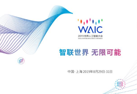 5G+AI正在賦能中國千行百行業的發展