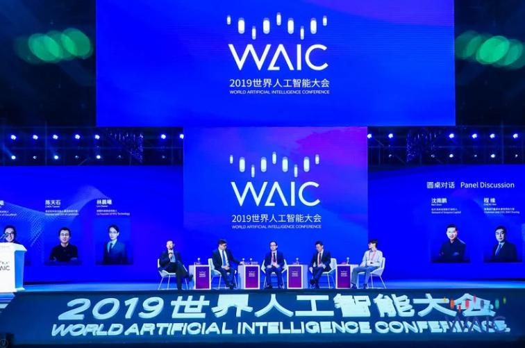 周曦:為人類提供頂級服務是AI的未來