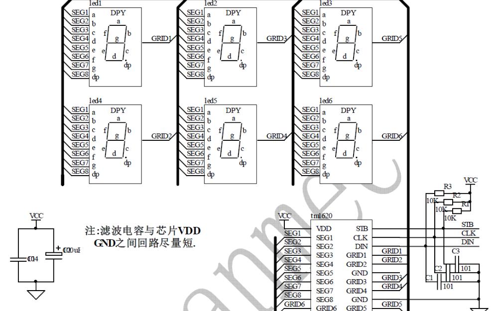 TM1620 LED驱动控制专用电路的数据手册免费下载