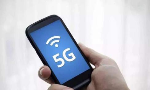 曝光5G終端在中國正式商用上市并非一蹴而就,需經歷7道坎