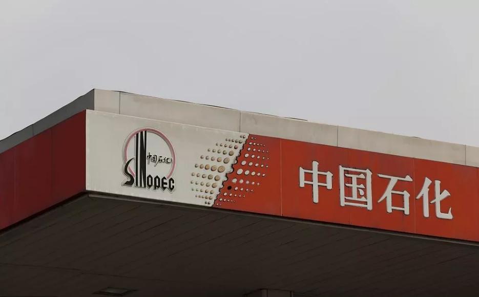 中企500強:中國石化營收排名第一,四大行、阿里、騰訊等最賺錢