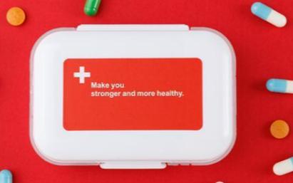 区块链在医疗行业中的应用有哪些