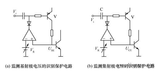 电力晶体管GTR的保护电路