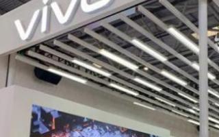 vivo带来5G无线投屏等多个最新黑科技