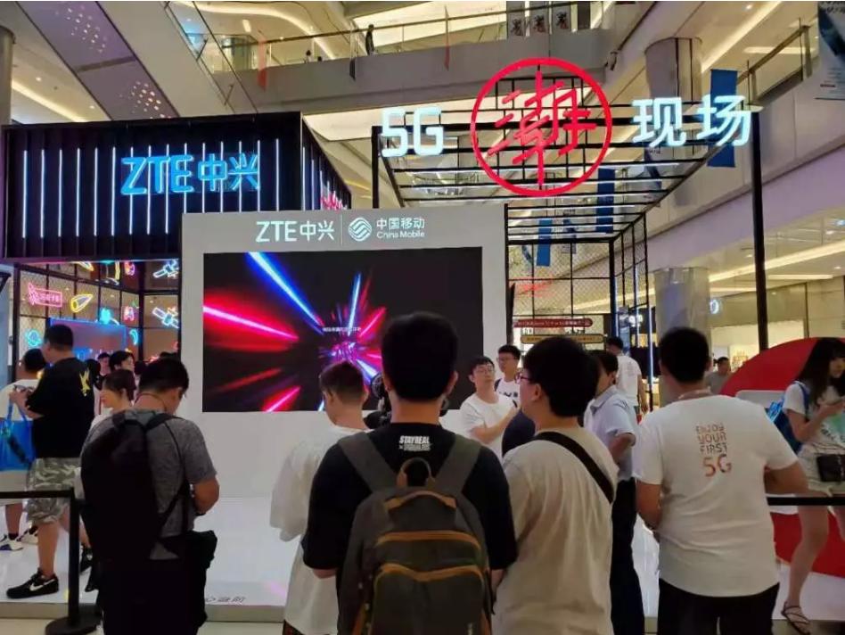 中興5G快閃店落地北京,五大體驗區可以供用戶進行體驗