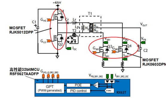 使用RX62T单片机实现DC405V转DC24V的方法应用笔记说明