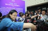 AI科技嘉年華在上海世博展覽館中廳舞臺區精彩上演