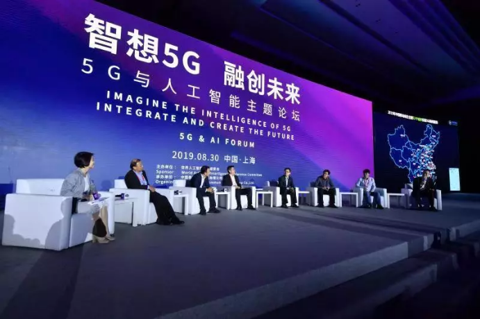 5G和AI的結合能碰撞出哪些火花?未來將如何改變我們的生活?