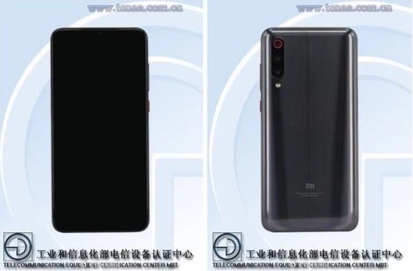 剛剛入網的小米9 5G版,應該是小米第二款5G手機了