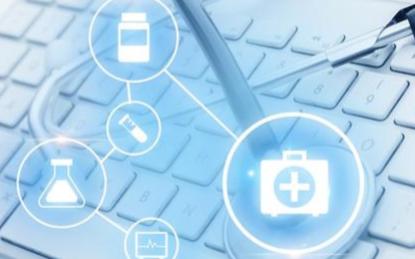 5G助力健康醫療應用創造新的監管方式