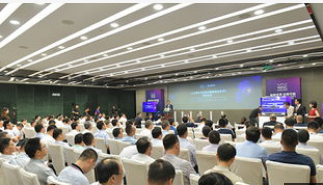 國網上海市電力公司正式發布了上海城市泛在電力物聯網白皮書