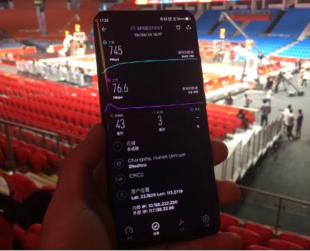 广东移动5G网络建设和5G应用创新助力粤港澳大湾...