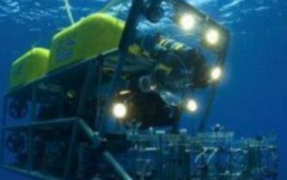 全球首款超级水下机器人正式发布