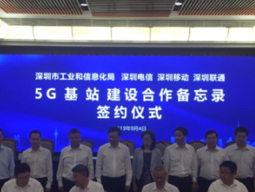 深圳计划到2022年底力争打造2个产值超千亿元的...