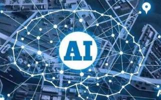 人工智能将可以帮助我们应对各种挑战