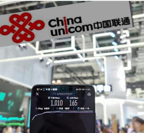 中国联通5G+AI助力上海打造成为了5G商用第一...