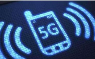 關于5G無線網絡關鍵技術的深度剖析